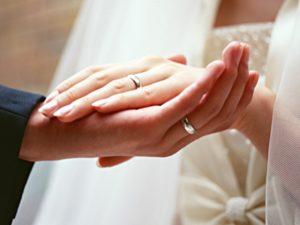 Готовы ли вы к браку и семейной жизни
